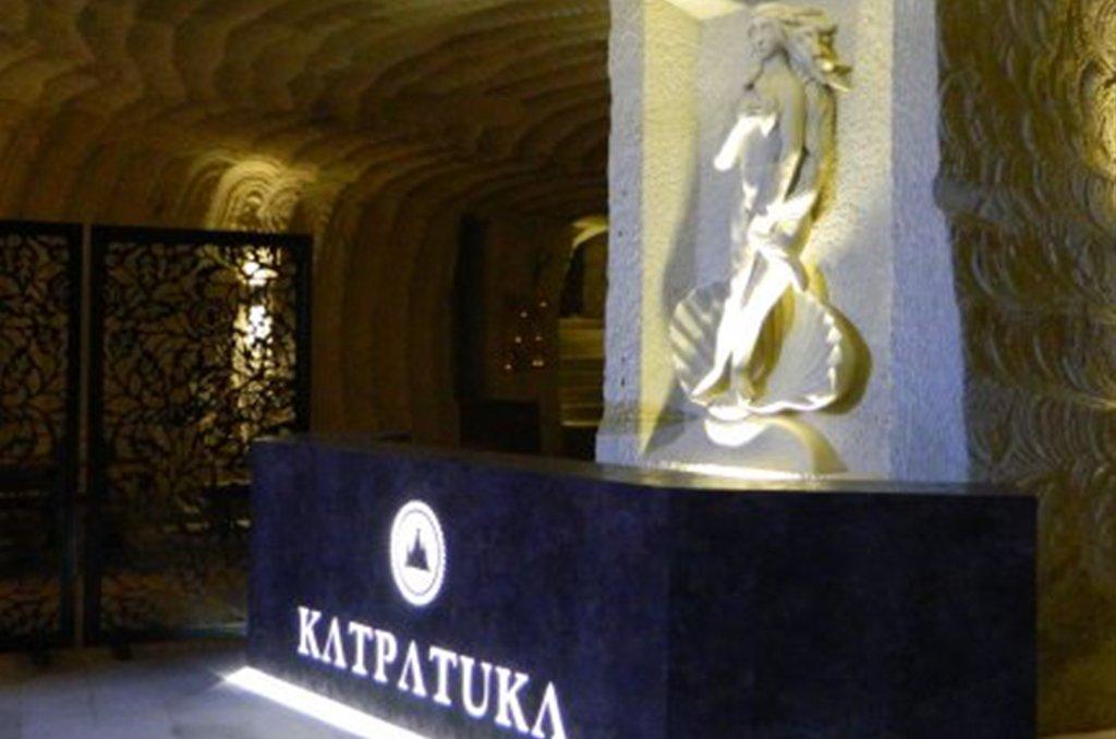 Katpatuka Çamur Mağarası / Kapadokya